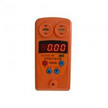 高精度 co2传感器 低价 二氧化碳传感器