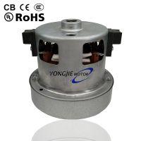 永捷V1J-PT22交流干式高效吸尘器单相串励电动机苏州厂家批发