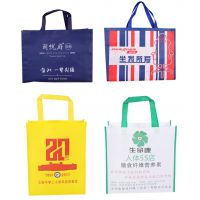 在云南一般教育机构使用的广告袋和购物袋可以在兰枢定做