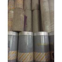 大量优质砂纸砂布卷优惠处理