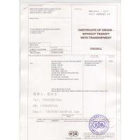 国外原产国香港转口转载产地证