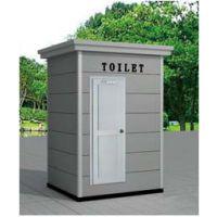 福建公厕厂家户外移动厕所环保厕所户外厕所厂家移动公厕价格