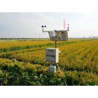 农业气象环境监测站