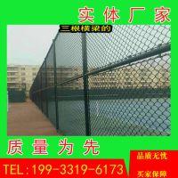 学校运动场围栏 操场围网 篮球场围栏 涂塑勾花网围网 绿色菱形球场围网