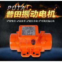 江门MVE500/15振动电机应用广普田厂家价格优惠