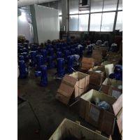 低价供应IRG65-200IB 7.5kw 生活管道离心泵 山西晋城众度泵业