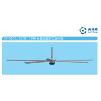 英利腾永磁免维护大型工业风扇吊扇直径5.5米.6.2.7.3米大型厂房降温设备