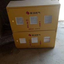 供应玻璃钢燃气箱玻璃钢电表箱 玻璃钢仪表箱 天然气表箱到六强