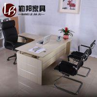 厂家直销简约现代办公桌电脑桌台式 老板办公桌 主管桌单人可定制