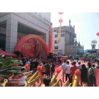 开业庆典---上海庆典礼仪演出公司