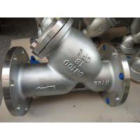 供应良博GL41W不锈钢Y型过滤器、排污过滤器