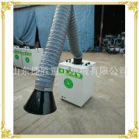 移动式焊烟净化器 废气 烟雾粉尘除尘器 移动式单臂烟尘净化器