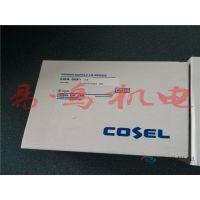 代理经销日本科索(cosel)ACE300F开关电源