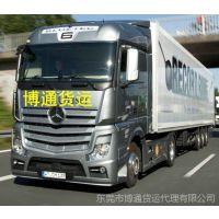 广州到汉中整车货运_宁波到东莞货运_东莞整车货运公司