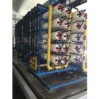 山西纯水设备公司 太原纯净水装置维修保养 忻州反渗透机厂家