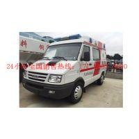 救护车厂家销售 依维柯长轴救护车 120医院急救转运救护车