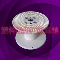 PN300*160工字轮线盘,电缆绕线盘线轴,塑胶成品盘厂家直销