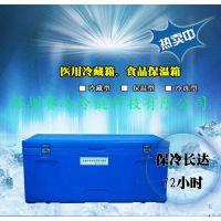 赛冷SL-122升血液冷藏箱保温箱疫苗冷藏箱保温箱低温运输专用