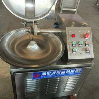 济南斩拌机厂家 鼎凤源20型斩拌机 肉类斩切加工设备