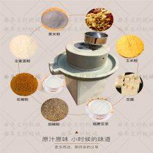 使用寿命长电动石磨机 磨鲜玉米浆石磨机