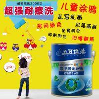 广东墙面漆厂家 立可住内墙面漆 环保净味墙面漆