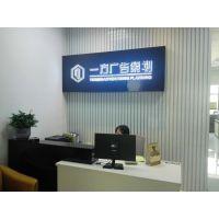 惠州市广告***全面的公司,全方面广告活动策划执行公司