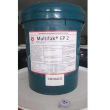 供应加德士极压锂基润滑脂,Caltex Multifak EP0,加德士多用途锂基极压润滑脂EP0