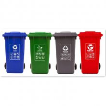 环卫垃圾桶厂家批发重庆室内外带盖带轮塑料垃圾桶