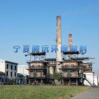 宁夏腾远环保材料销售有限公司