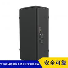 安方高科 安全管理型白色电磁屏蔽机柜 质量高性能好 欢迎采购