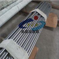 易切削不锈钢棒,316F不锈钢圆棒,SUS304F不锈钢研磨棒【现货供应】