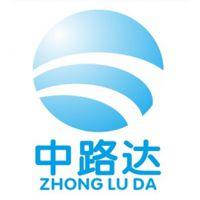 深圳市中路达科技发展有限公司