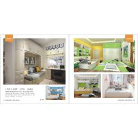郑州板式家具画册设计板式衣柜图册印刷