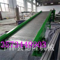 宁津德隆厂家生产制造不锈钢链板输送机 却冷链板输送线 食品板链输送机