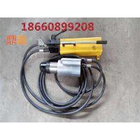 MST22-300锚索退锚器厂家,矿用锚索退锚器价格