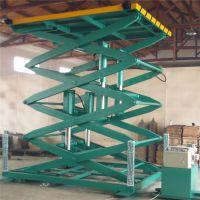 供应固定剪叉式升降货梯升高4米5米6米7米8米特价