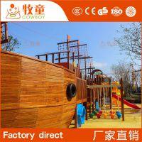 供应儿童室外拓展训练组合滑梯定制 游乐拓展组合滑梯定做设计