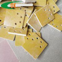 深圳厂家生产黄色玻璃纤维板 FR4环氧树脂板 3240环氧板雕刻加工切割尺寸