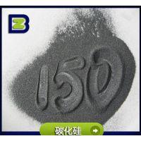 厂家直销高耐磨碳化硅 不锈钢抛光砂 铜铝合金研磨粉 超精镜面光亮剂 现货供应