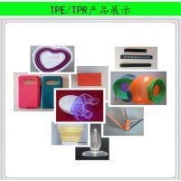 东莞市天一塑胶厂家直销TPE-6280注塑胶料 定制易加工 高流动