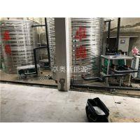 养老院3台5匹奥栋空气源热泵热水工程
