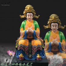 1.8米碧霞元君神像、泰山老母奶奶、佛像送子娘娘、三霄、眼光娘娘、