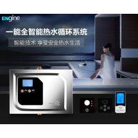 【家用循环热水泵】产品介绍,家用循环热水泵价格