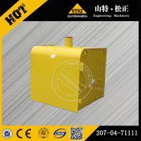 小松挖掘机pc360-7液压油箱 柴油箱 厂家批发 山特松正 15069702015