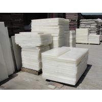 宏诚高分子树脂板UPE不沾料自润滑聚乙烯板各种颜色HDPE板定做