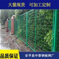 公路防护围栏网@公路框架护栏网规格@北京护栏网定做厂家