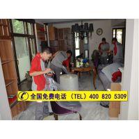 日通日式国际搬家公司电话:4OO-82O-53O9