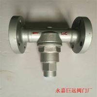 STB 不锈钢可调恒温式疏水阀 STB-16P 可调恒温式疏水阀