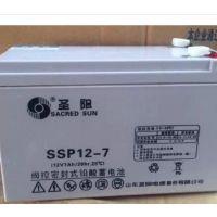 吉林市圣阳蓄电池SP12-120销售总部