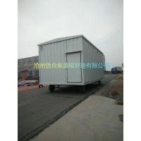 集装箱式新能源预制舱 110kv高压设备预制舱
